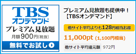 TBS1無題.png