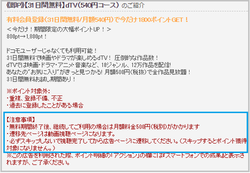 dtv3.png
