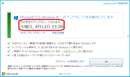 windows10.2.png