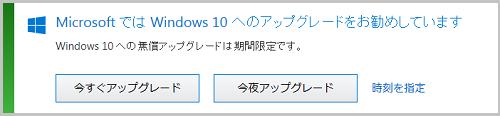 windows10.4.png